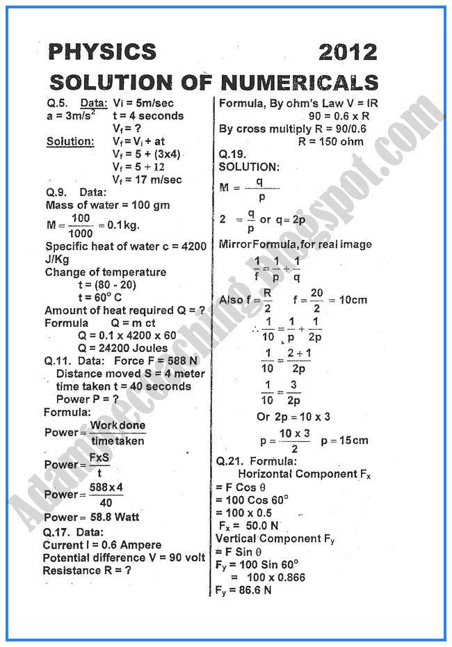 physics-numericals-solve-2012-past-year-paper-class-x