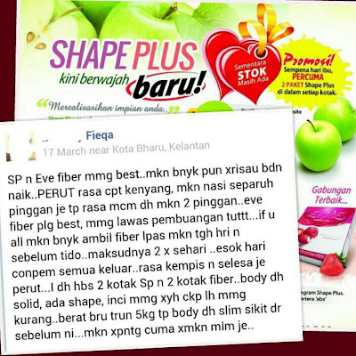 SHAPE PLUS & EVE FIBER