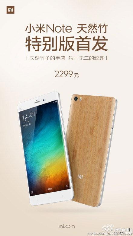Xiaomi Mi Note Bamboo Edition Resmi Dirilis