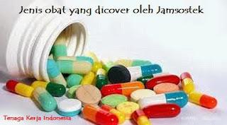 Tenaga Kerja Indonesia, Jenis obat yang dicover oleh Jamsostek