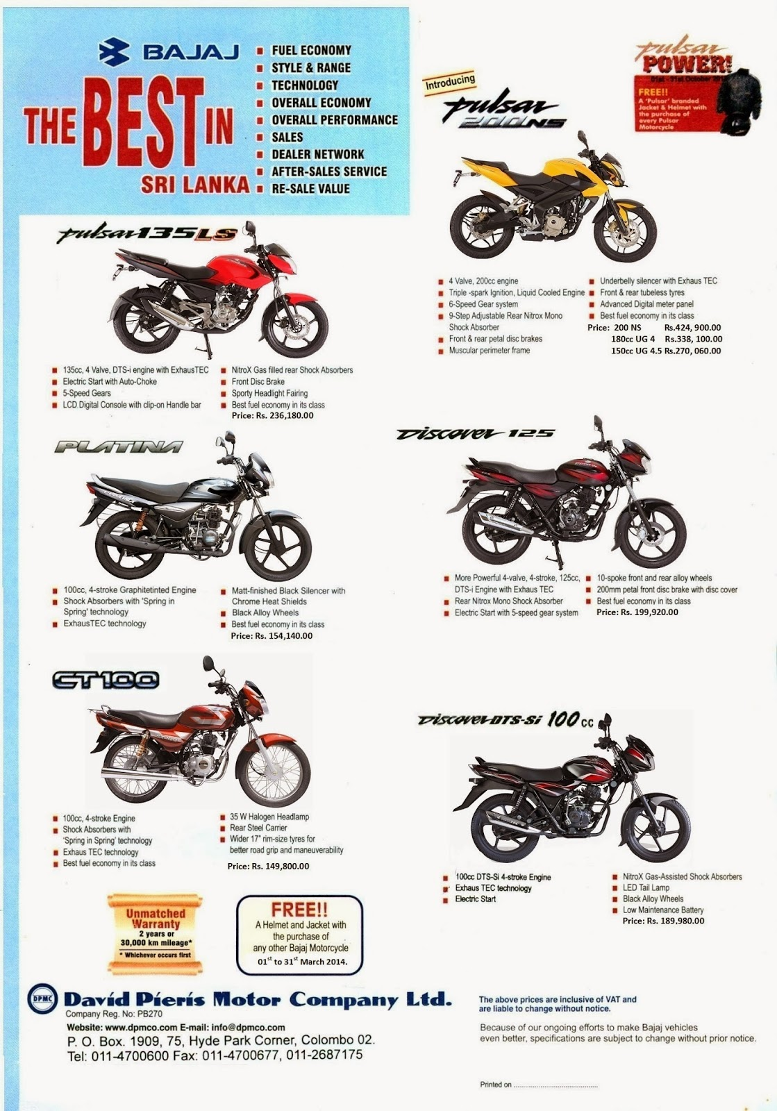 Bajaj Bikes In Sri Lanka in Sri Lanka Rs