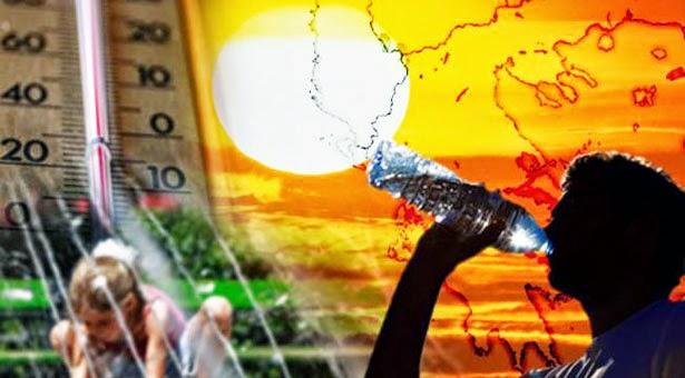 ΙΝ.ΚΑ : Το κύμα καύσωνα και το καλοκαίρι-Πως θα προστατευτούμε