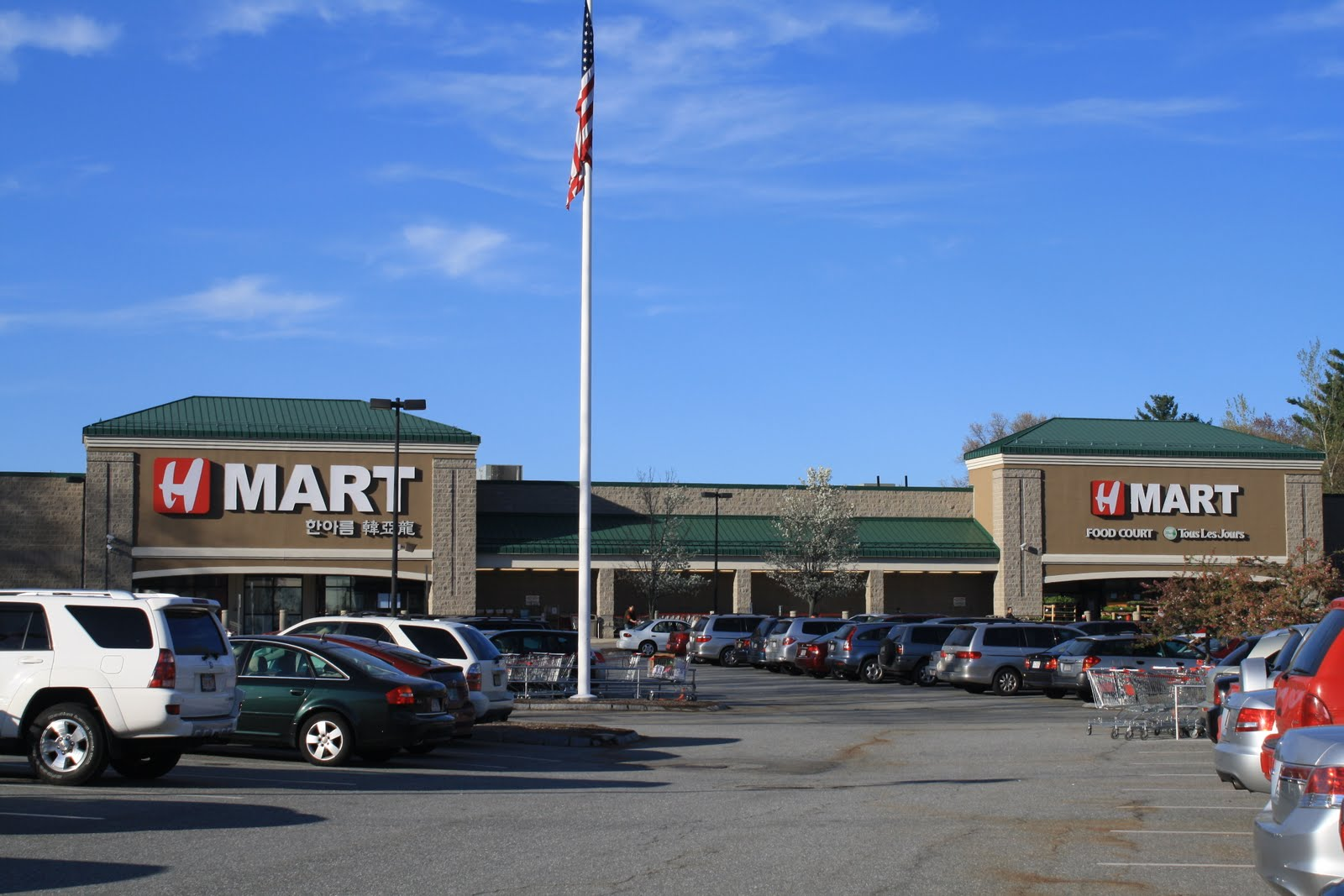 H Mart Yum The Daily Peanuts