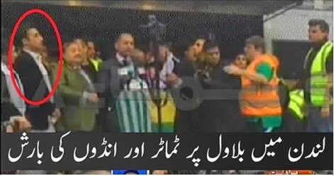 PAKISTAN, Bilawal Bhutto Zardari, million march in london, throw egg, tomato, bling , PAKISTAN, Bilawal Bhutto Zardari, million march in london, throw egg, tomato, bling , PAKISTAN, Bilawal Bhutto Zardari, million march in london, throw egg, tomato, bling ,