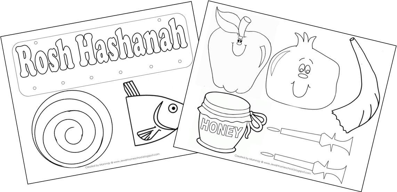 Printable Worksheets rosh hashanah worksheets : A Jewish Homeschool Blog: Adorable Rosh Hashanah Mobile