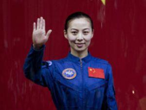 Wang Yaping, taikonot perempuan kedua China