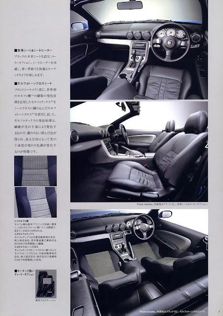 Nissan Silvia S15 Varietta Autech JDM