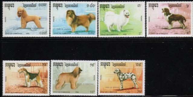 1990年カンボジア王国 プードル ラフ・コリー サモエド イングリッシュ・スプリンガー・スパニエル フォックス・テリア アフガン・ハウンド ダルメシアンの切手