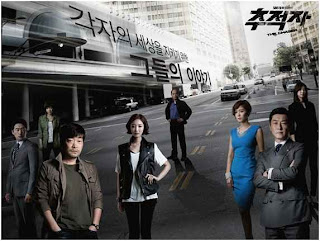 The Chaser Korean Drama