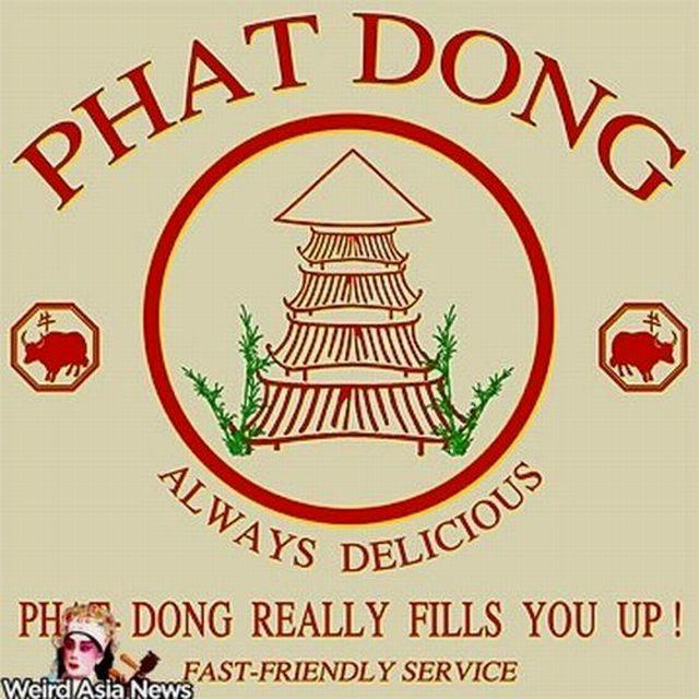 [Image: phat-dong.jpg]