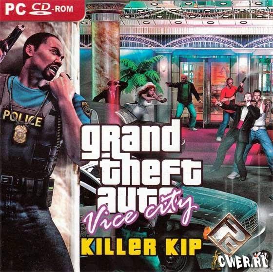Скачать Образец Диска Gta Killer City Торрент