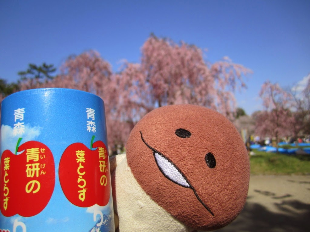 Apple Juice from Vending Machine in Hirosaki Castle Park Honmaru (paid area) 自動販売機のりんごジュース 弘前公園 本丸 有料区域