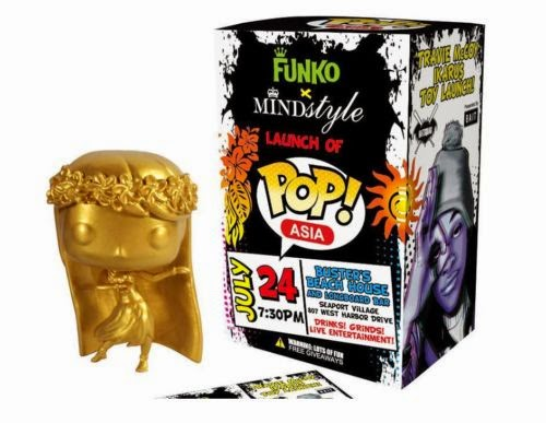 Mindstyle Launch Party Giveaway [SDCC 2014]