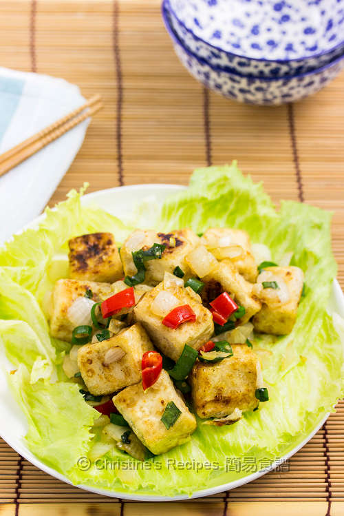 椒鹽豆腐 Salt and Pepper Tofu01