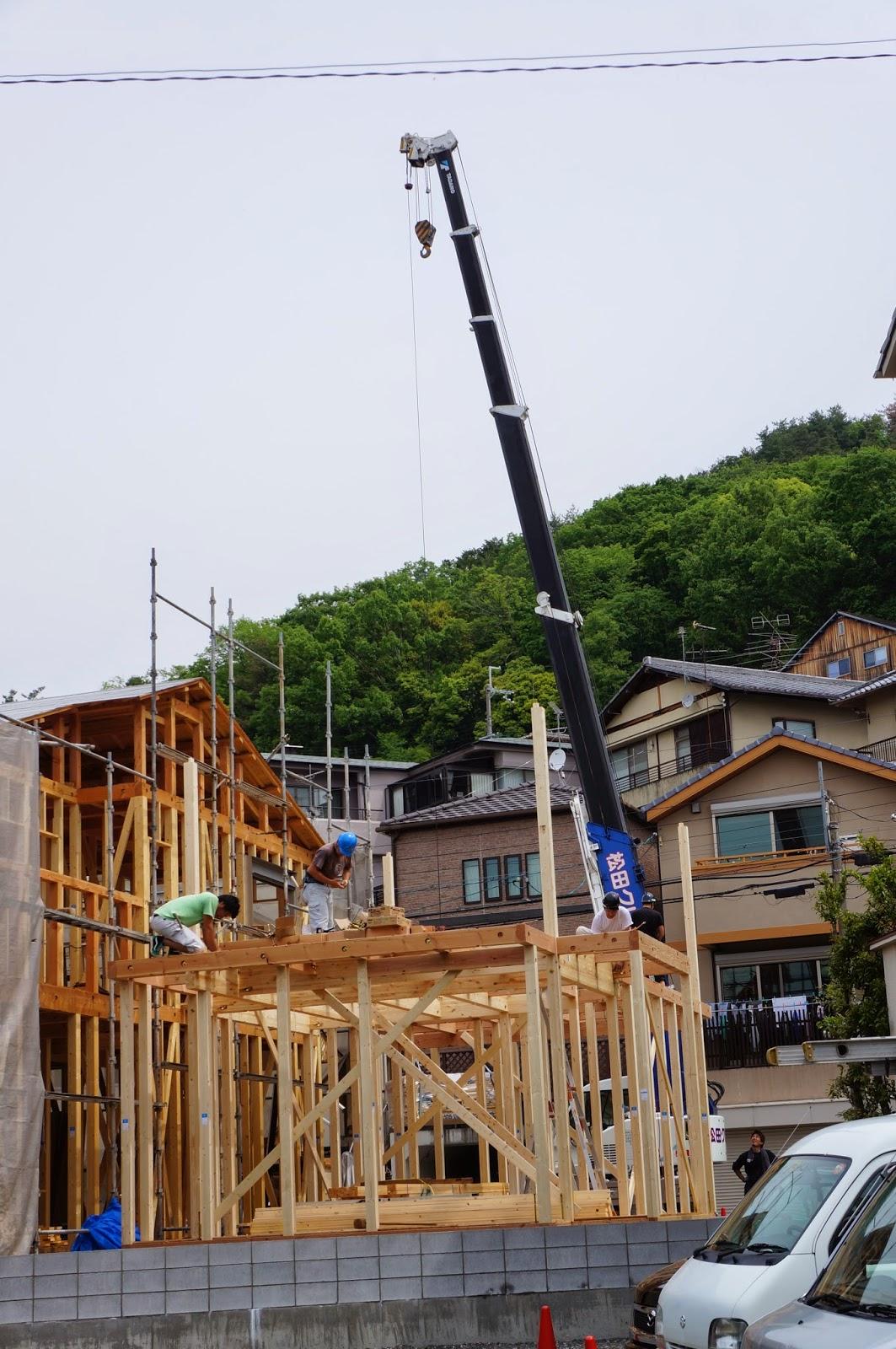 Plan cuisine for Architecture traditionnelle japonaise