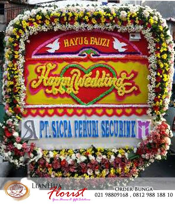 toko karangan bunga, bunga papan berukuran besar, bunga papan pernikahan, bunga ucapan happy wedding, bunga duka cita, toko bunga
