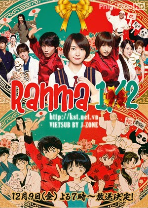 Ranma One Half 2011 poster