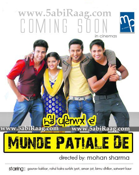 Poster Release 2012 Movie 2012 Release Date