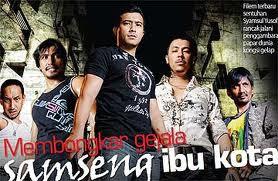 Filem KL Gangster Pekida