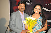 Meera Movie Audio release function photos-thumbnail-17