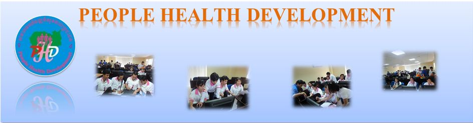 People Health Development (in English)