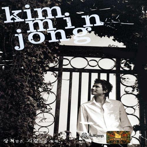 Kim Min Jong – Vol.8 Like A Fool