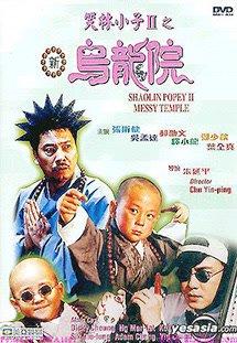 Tiểu Tử Thiếu Lâm 2 - Shaolin Popey II: Messy