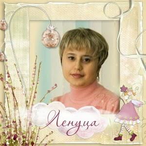 """Я дизайнер блога """"Scrap.ru@"""