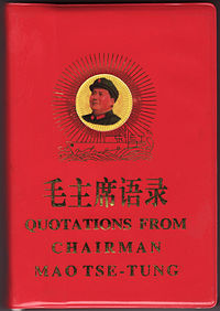 Quotations from Chairman Mao Tse-Tung – Mao Tse-Tung (1996) | www.jurukunci.net