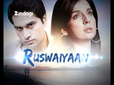 'Ruswaiyaan' Zindagi Tv serial wiki