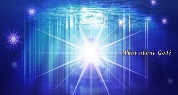 Бог е Безкрайното Съзнание вътре в нас