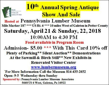 4-21/22 Print Card for 10% Off Admission