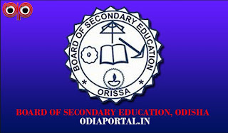 BSE Odisha: Matric 2015 Rechecking Result Now Available