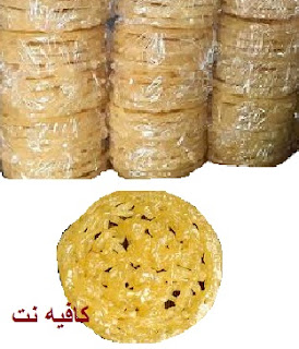 طريقة عمل المشبك المصري الدمياطي -مشروع بالمنزل