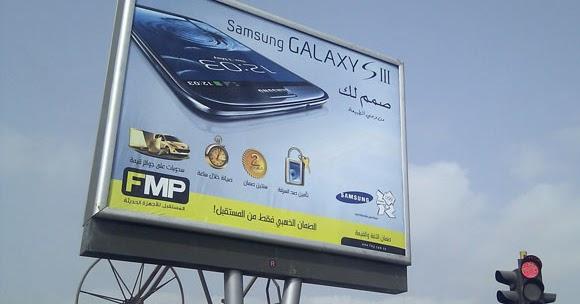 s3 neo price in saudi arabia the Nokia name