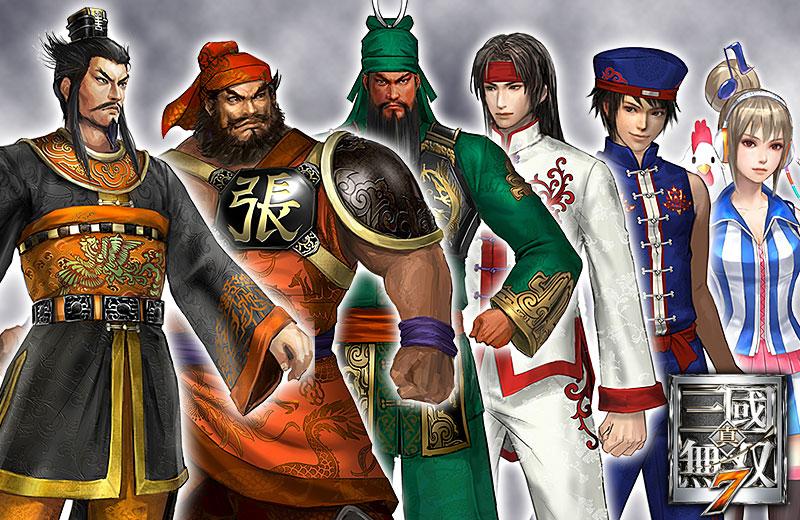 DLC เครื่องแต่งกายย้อนยุคจากเกม Dynasty Warriors 1