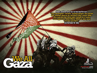Background Gaza Cry 2012 , gaza situation nov 2012, gaza wallpapers, gambar gaza bom, photo gaza 2012