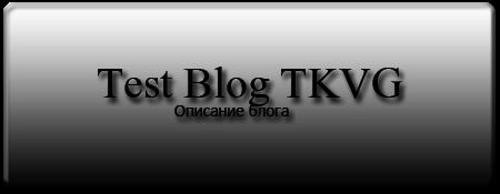 Test Blog G-1