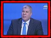 --برنامج مع شوبير يقدمه أحمد شوبير حلقة يوم الأحد 22-1-2017