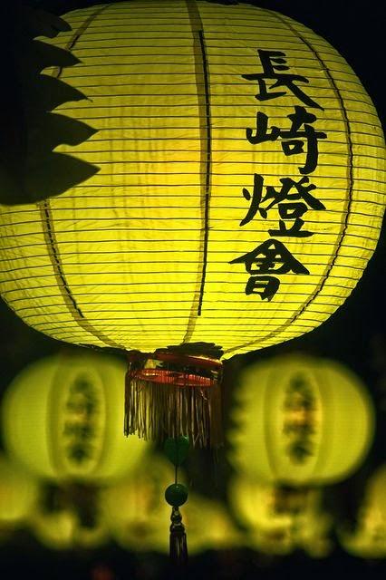 apanese lanterns