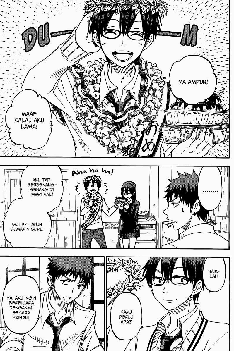 Komik yamada kun 7 nin no majo 055 - bagaimana? 56 Indonesia yamada kun 7 nin no majo 055 - bagaimana? Terbaru 2|Baca Manga Komik Indonesia|