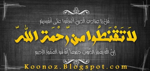 http://koonoz.blogspot.com/2015/12/Hina-Ta9oum.html