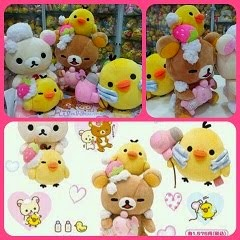 "(INSTOCK) Click Photo To See RARE 2012 LIMITED EDITION ""Heart ♥ Bath Time"" Kideirando Set For Sale"
