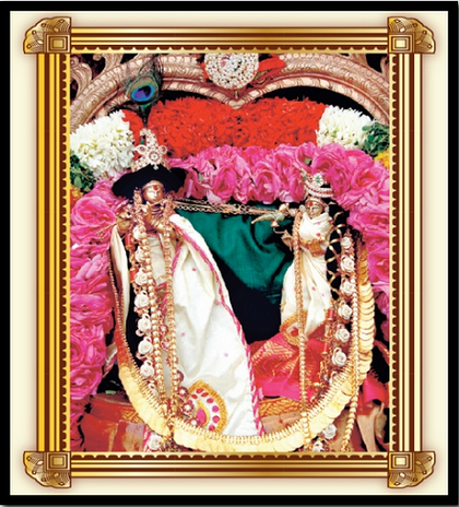 21st Annual Brahmotsav of Sri Madhuri Sakhi sameta Sri Premika Varadan 17th Aug - 26th Aug