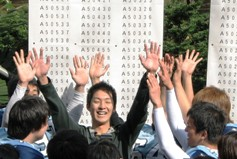ap inter results 2013