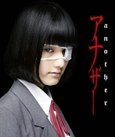 Another, live action (Japonês - Terror)