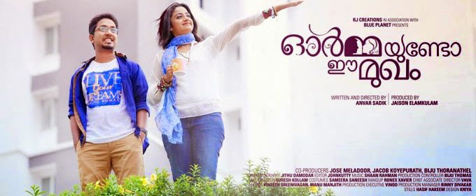 Ormayundo Ee Mukham Releasing Date, Preview