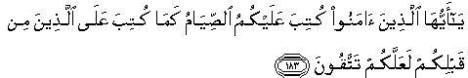 QS.Al Baqarah:183