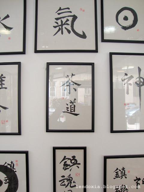 kineski simboli
