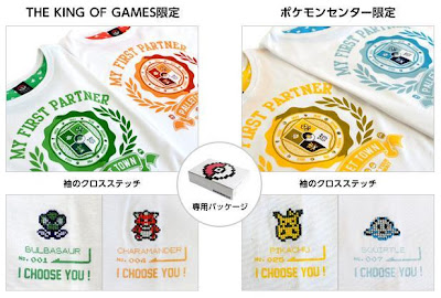 KOG x Pokemon T Shirts Vol.1